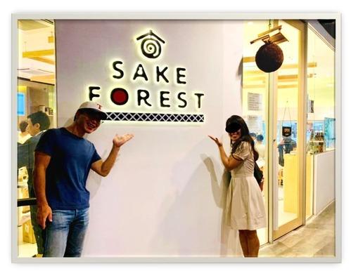 SAKE FOREST Bangkok