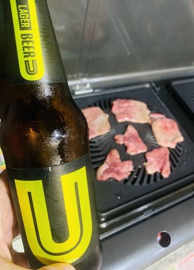 U Beer_タン