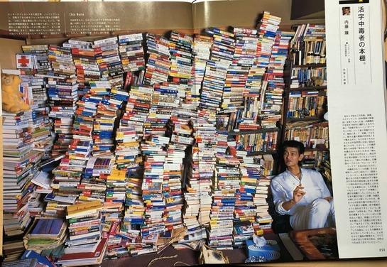 活字中毒者の本棚