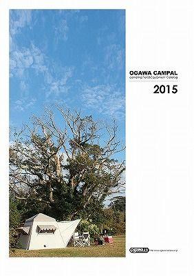 OGAWA-CAMPAL-2015-__-ActiBook_01_s