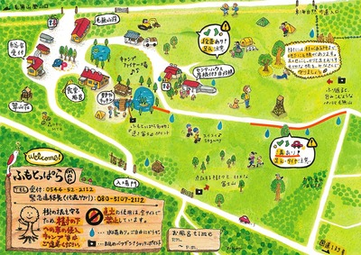 map_map2013