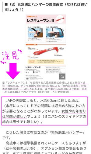 linecamera_shareimage-(2)