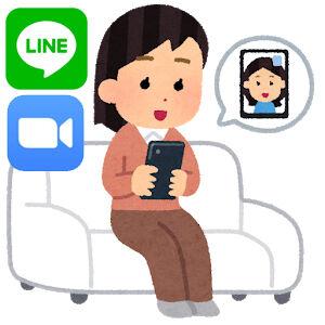 smartphone_video_phone_woman