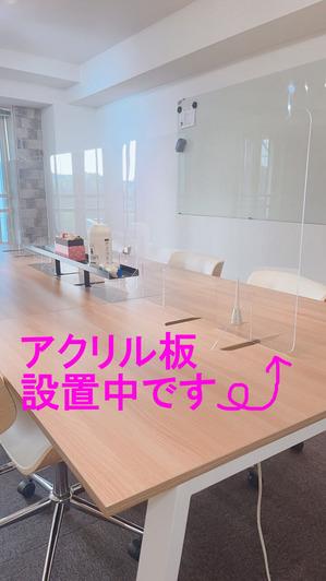 ブログ用_210423_1