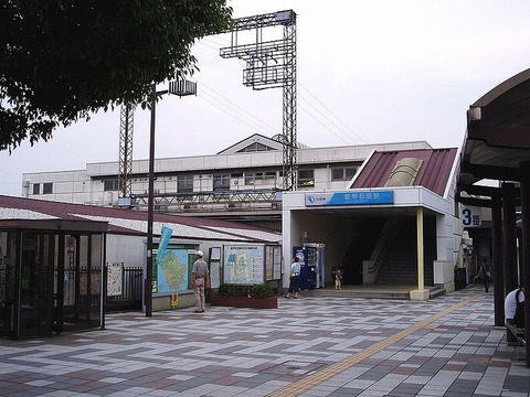 800px-Aiko-ishida_Sta_north_entrance