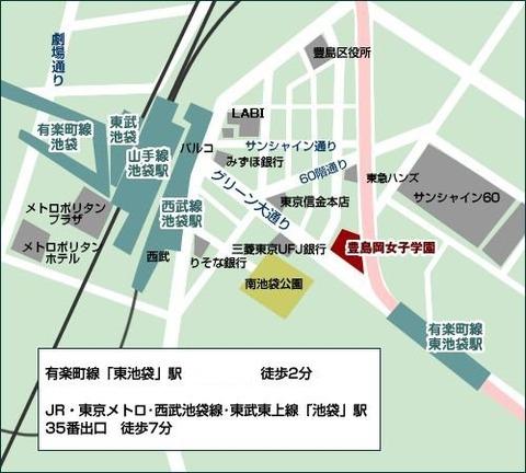 豊島岡女子 地図