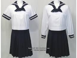豊島岡女子 制服