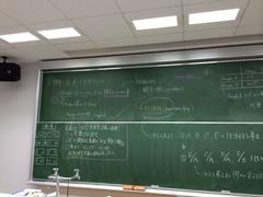 柏駅近く東葛飾高校の評判・進学実績