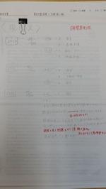 20140705_124549