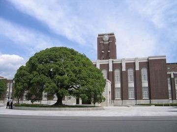 関西の難関国立大学のオープンキャンパス情報!【京都大学・大阪大学・神戸大学】