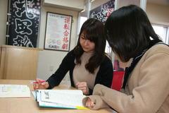 偏差値30台から看護学部合格|町田校の合格体験記 相模女子大高等部から現役合格!