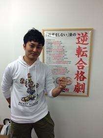 早稲田大学スポーツ科学部|合格体験記 定時制高校卒・就職断り1年猛勉強で逆転合格!