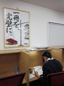 模試結果から英語の勉強法を考え直す高3生Aさん【町田で大学受験の個別指導塾】