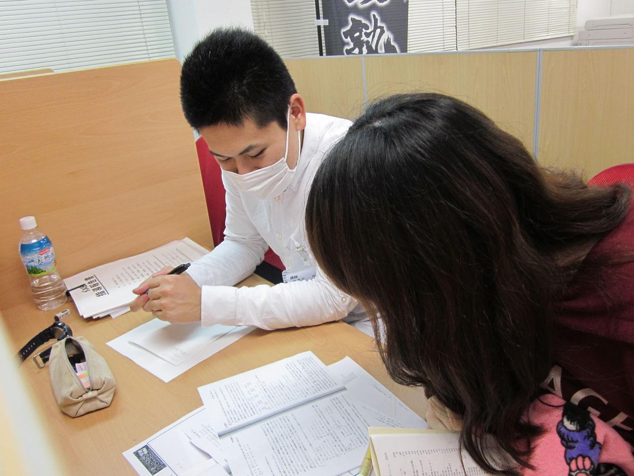 高校で日本史授業が全くついていけない時の勉強法!