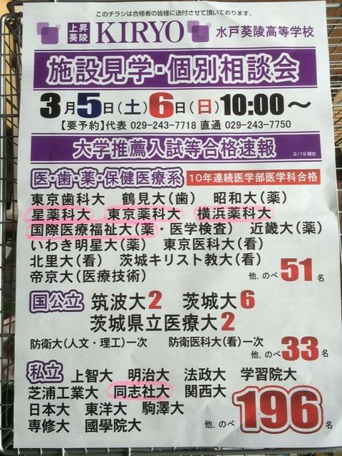 2016葵陵合格