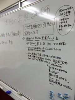 板倉先生の風邪対策コメント