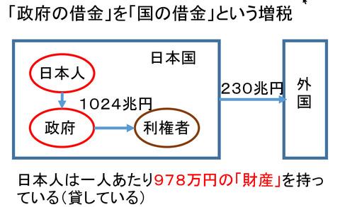 bandicam 2014-11-30 11-36-13-068