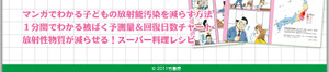 3fcaa462.jpg