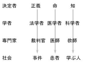 b0418021.jpg