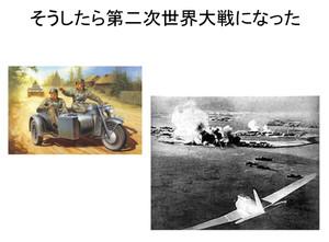 b7c47f05.jpg