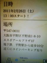 8fd64a34.jpg
