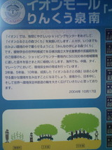 94e736d3.jpg