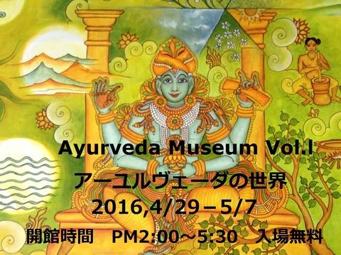 museum_top