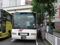 080907横浜より大型バスで