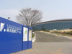 080312横浜国際プール裏側(東)