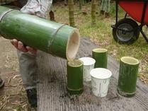 縮小 竹水