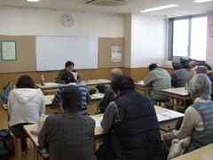 080309第9回竹林管理コース講義 竹の未来と活用