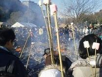 140112北山田どんど焼き 4