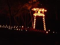 121203韮山竹灯籠まつり1