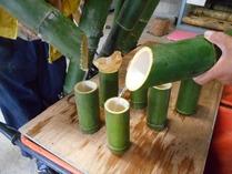竹林のめぐみを注ぐ