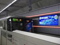 081221東山田駅 日吉行き