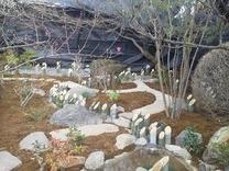 縮小 丘の湯 庭園