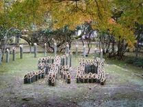 121203韮山竹灯籠まつり2