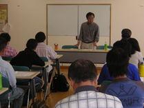 090503平成21年度管理コース平石講師