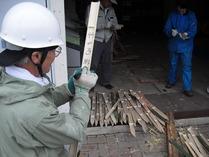 110220筍保護竹札
