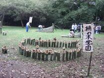 081025楠の木学園
