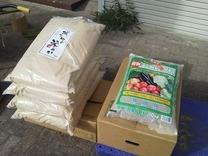 冬の施肥用 肥料2種