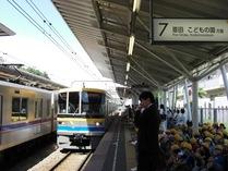 080624長津田駅7番ホーム