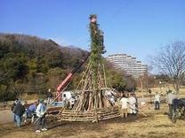 140112北山田どんど焼き 1