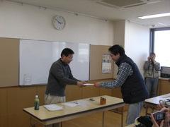 080309第9回竹林管理コース 修了式