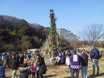 140112北山田どんど焼き 2