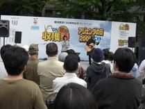081102歌手 白井貴子さん