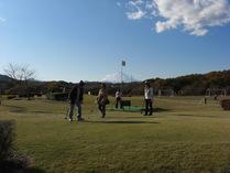 081130中井町 パークゴルフ場