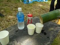 竹水を味わう