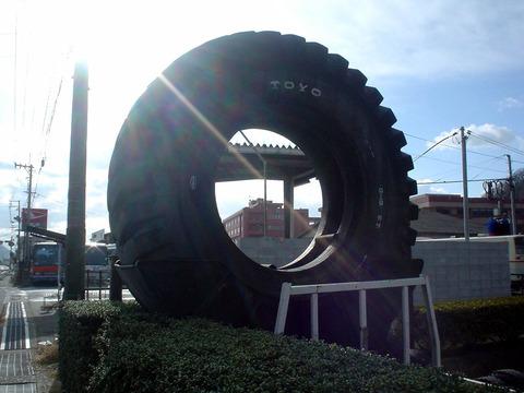 200312xxc