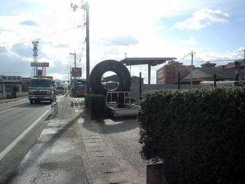200312xxb